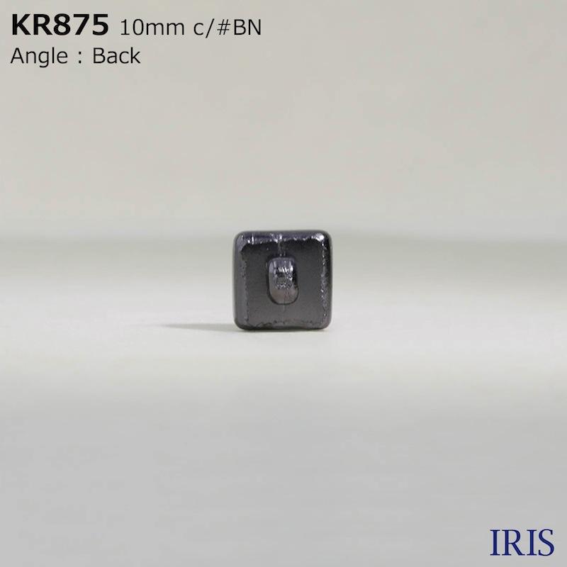 KR875 ABS樹脂 角足ボタン  1サイズ3色展開