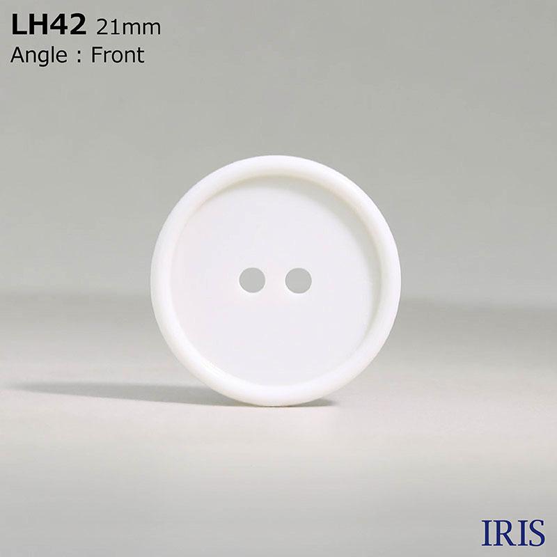 LH42 カゼイン樹脂 表穴2つ穴ボタン  8サイズ1色展開
