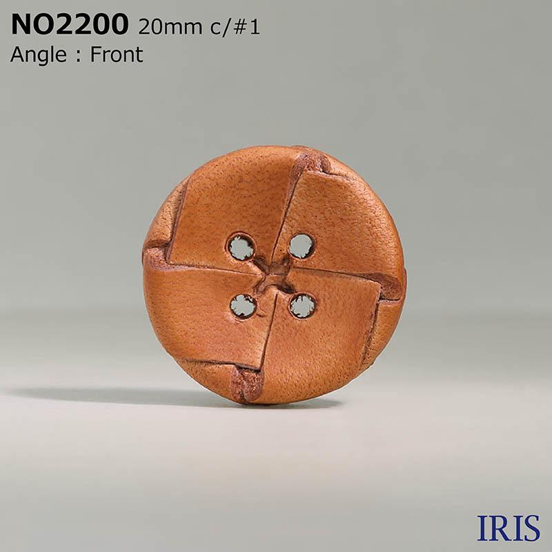 NO2200 皮革 表穴4つ穴ボタン  4サイズ4色展開