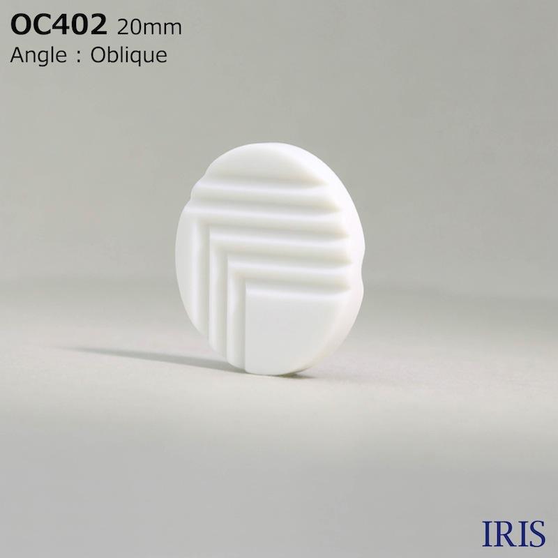 OC402 カゼイン樹脂 トンネル足ボタン  7サイズ1色展開