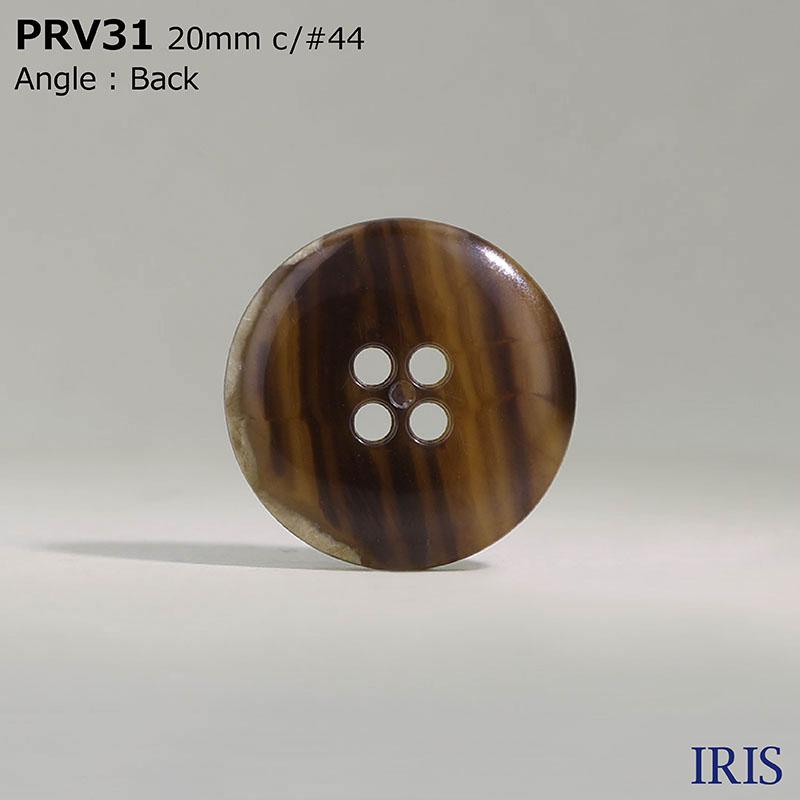 PRV31 ユリア樹脂 表穴4つ穴ボタン  5サイズ6色展開