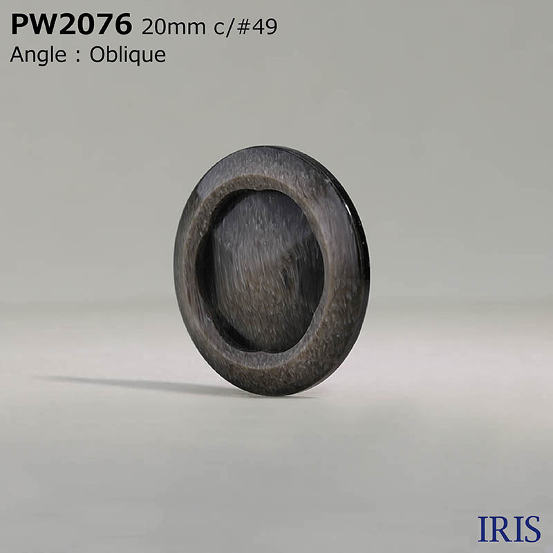 PW2076 ポリエステル樹脂 トンネル足ボタン  3サイズ3色展開