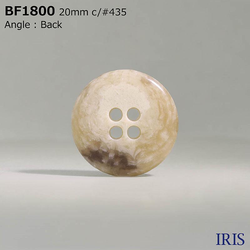 BF1800 ユリア樹脂 表穴4つ穴ボタン  7サイズ36色展開