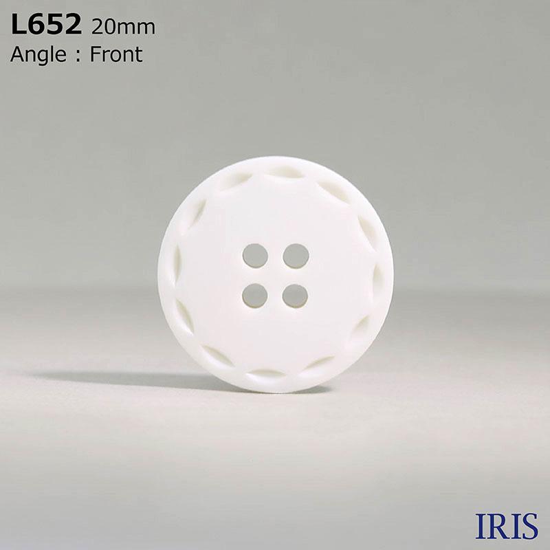L652 カゼイン樹脂 表穴4つ穴ボタン  6サイズ1色展開