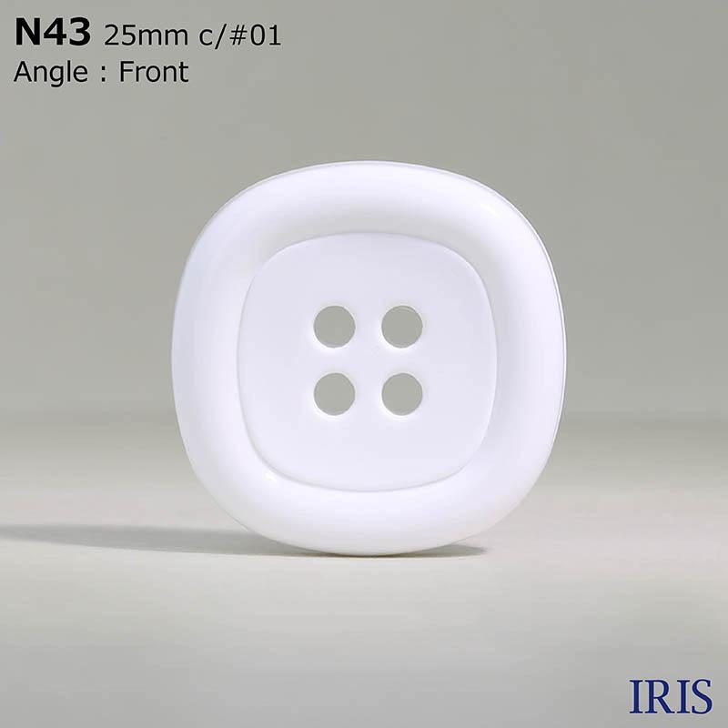 N43 ナイロン樹脂 表穴4つ穴ボタン  3サイズ2色展開