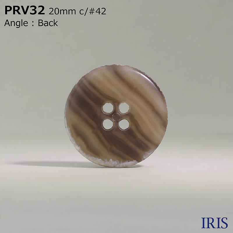 PRV32 ユリア樹脂 表穴4つ穴ボタン  5サイズ6色展開