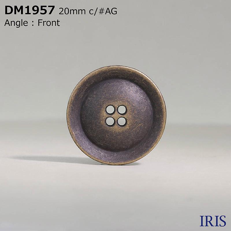 DM1957 ダイカスト 表穴4つ穴ボタン  4サイズ7色展開