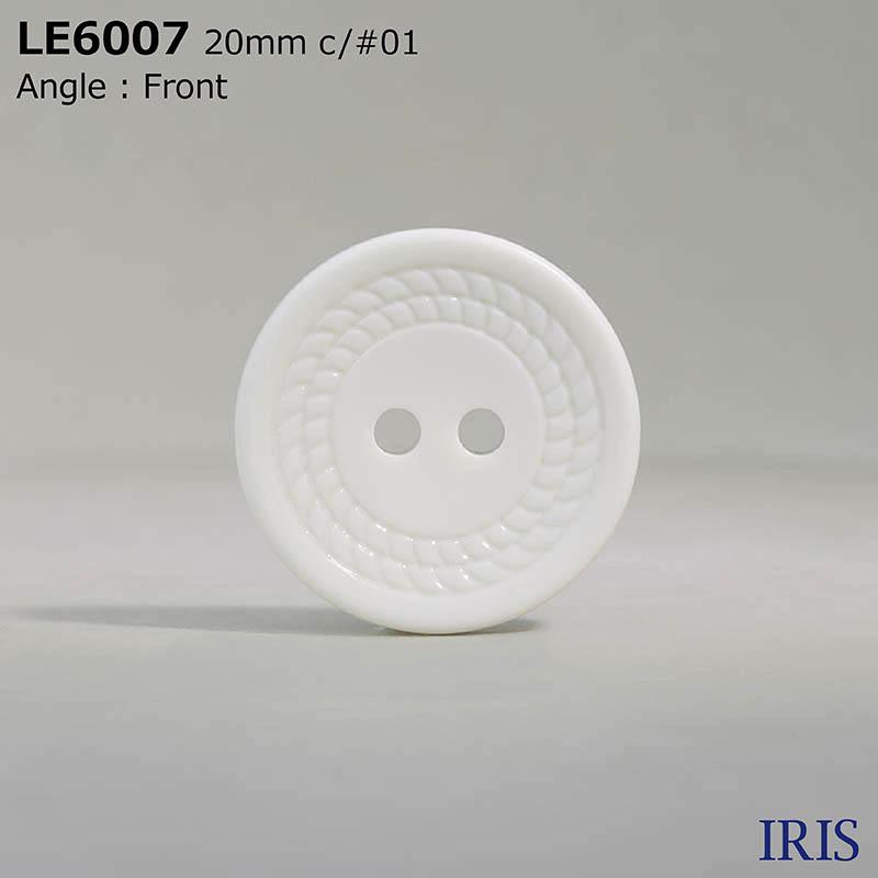 LE6007 カゼイン樹脂 表穴2つ穴ボタン  5サイズ2色展開