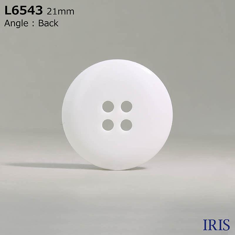L6543 カゼイン樹脂 表穴4つ穴ボタン  8サイズ1色展開