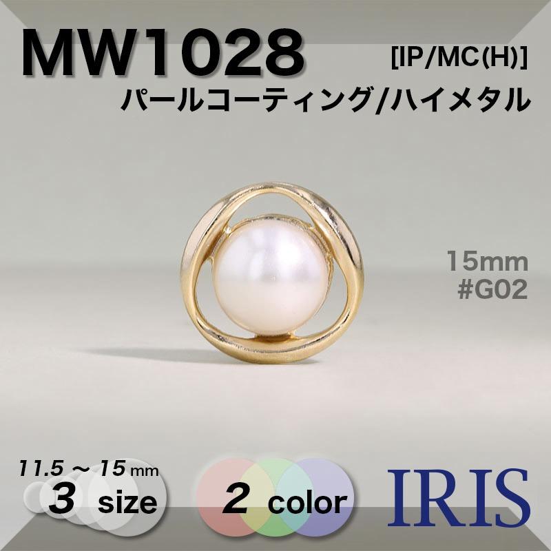 MW1028 パールコーティング/ハイメタル 丸カン足ボタン  3サイズ2色展開