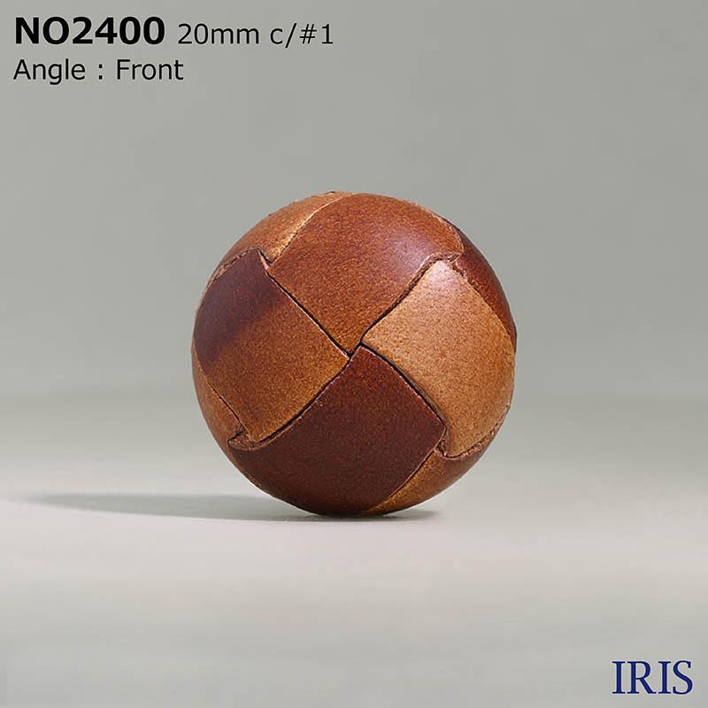 NO2400 皮革/真鍮 角カン足ボタン  4サイズ3色展開