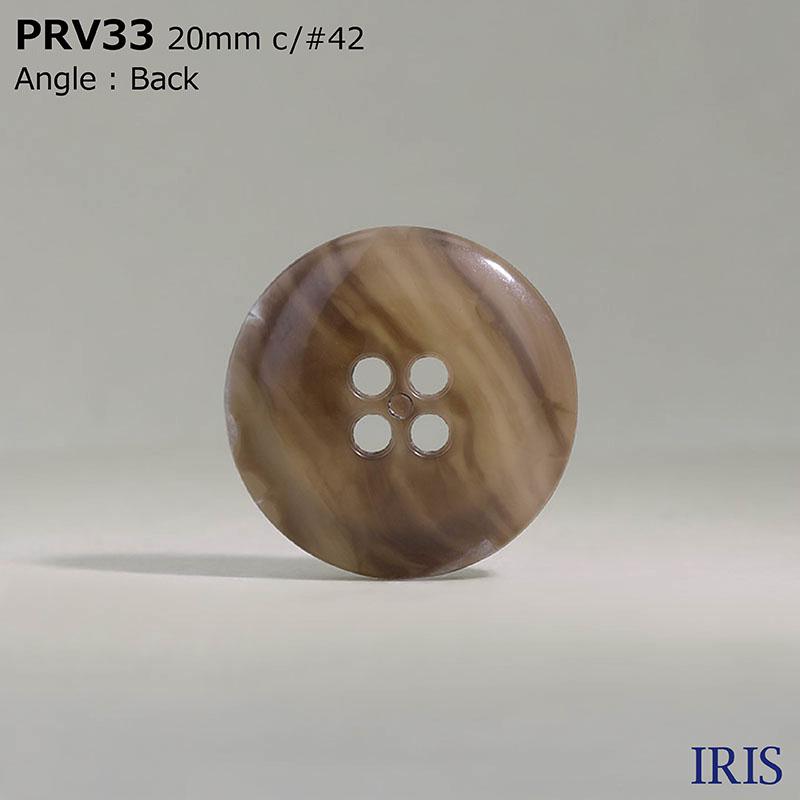 PRV33 ユリア樹脂 表穴4つ穴ボタン  5サイズ6色展開