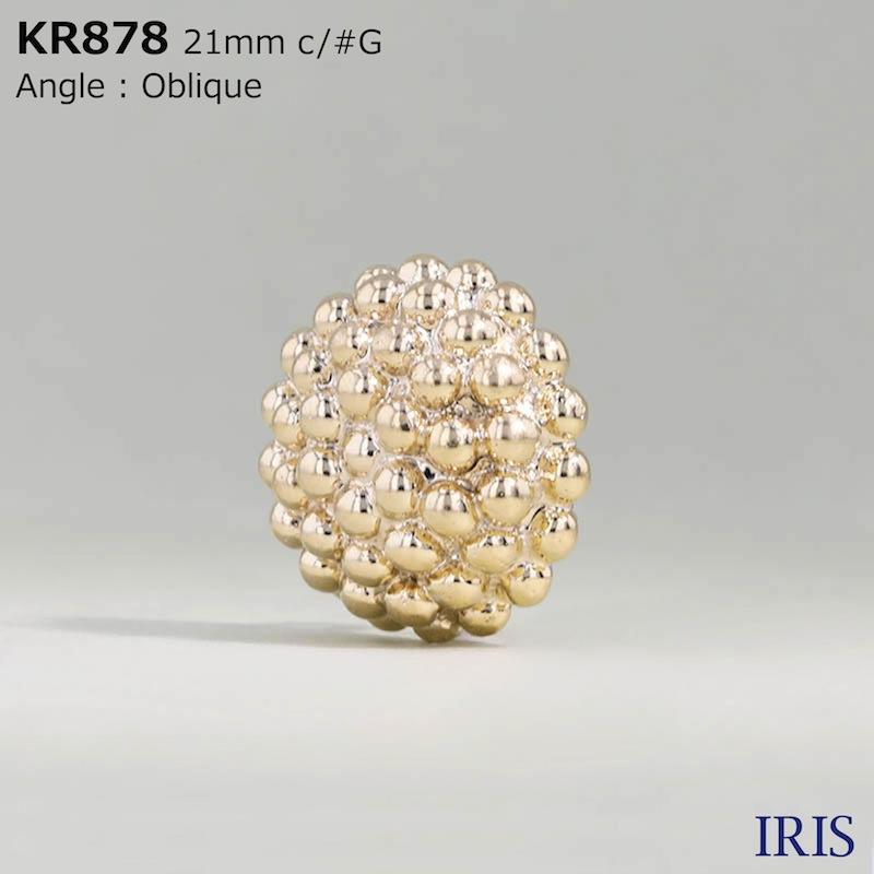 KR878 ABS樹脂 角カン足ボタン  3サイズ3色展開