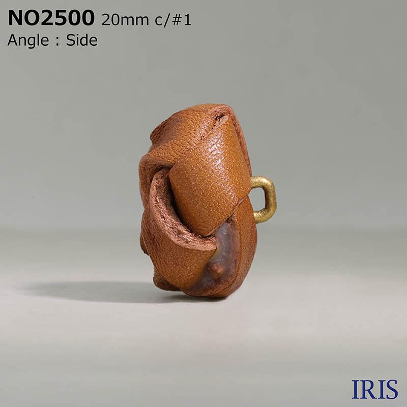 NO2500 皮革/真鍮 丸カン足ボタン  4サイズ3色展開