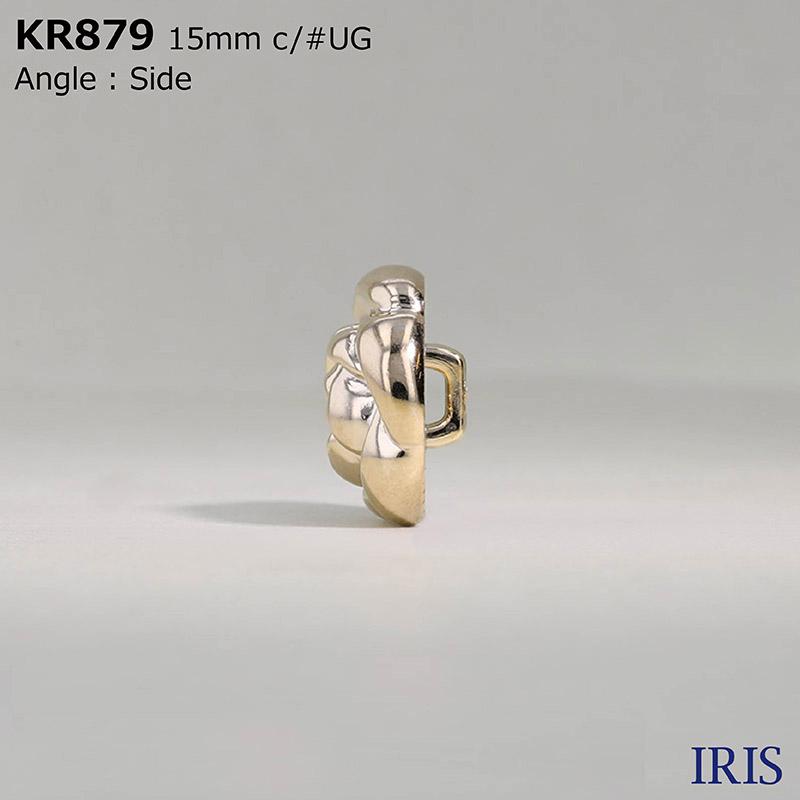 KR879 ABS樹脂 角足ボタン  3サイズ3色展開