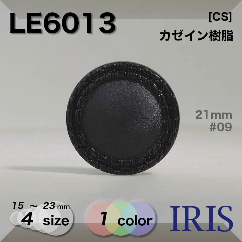 LE6013 カゼイン樹脂 トンネル足ボタン  4サイズ1色展開
