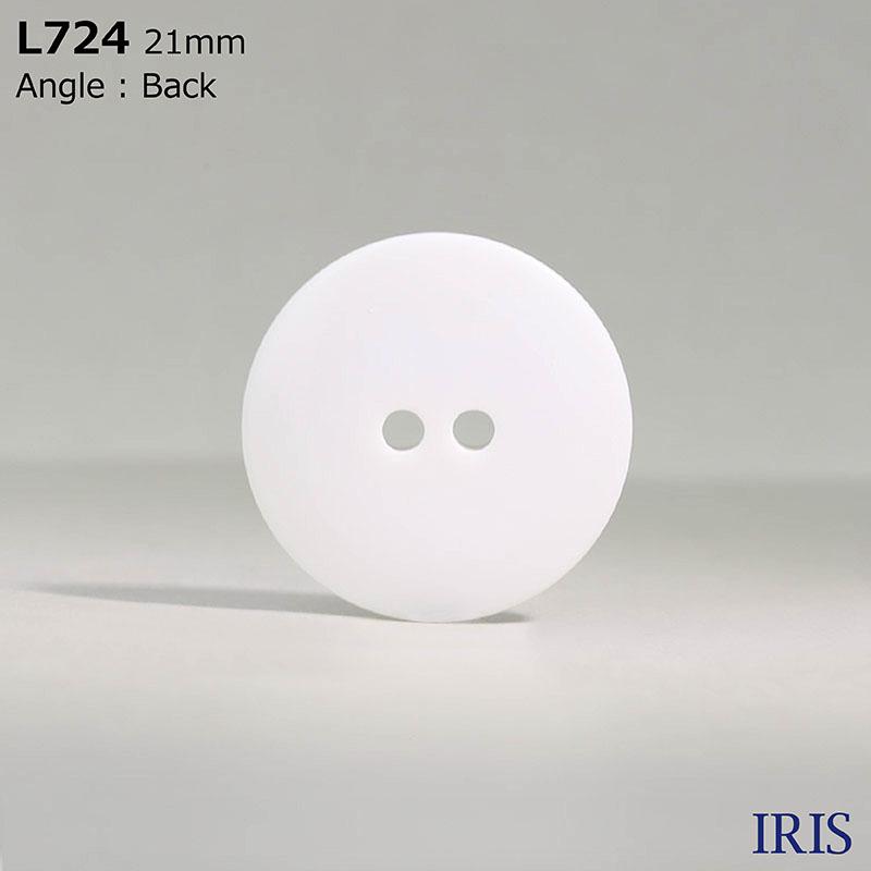 L724 カゼイン樹脂 表穴2つ穴ボタン  7サイズ1色展開