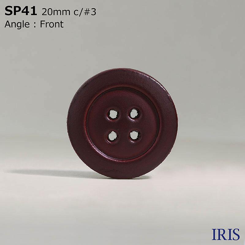 SP41 皮革 表穴4つ穴ボタン  6サイズ4色展開