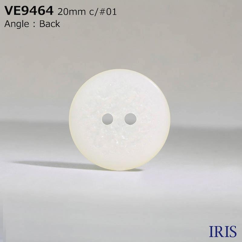 VE9464 ポリエステル樹脂 表穴2つ穴ボタン  4サイズ3色展開