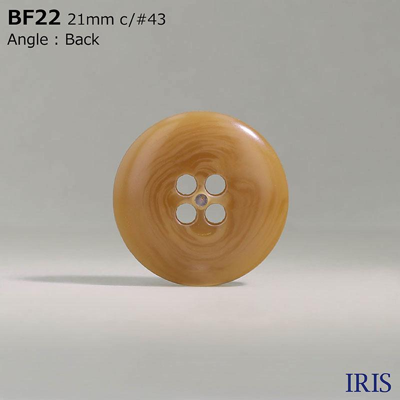 BF22 ユリア樹脂 表穴4つ穴ボタン  5サイズ20色展開