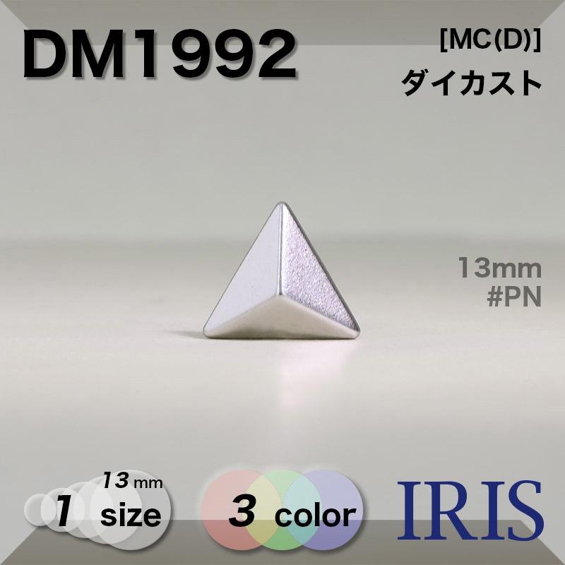 DM1992 ダイカスト 丸カン足ボタン  1サイズ3色展開
