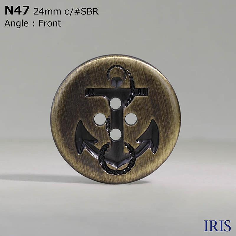 N47 ABS樹脂 表穴4つ穴ボタン  3サイズ5色展開