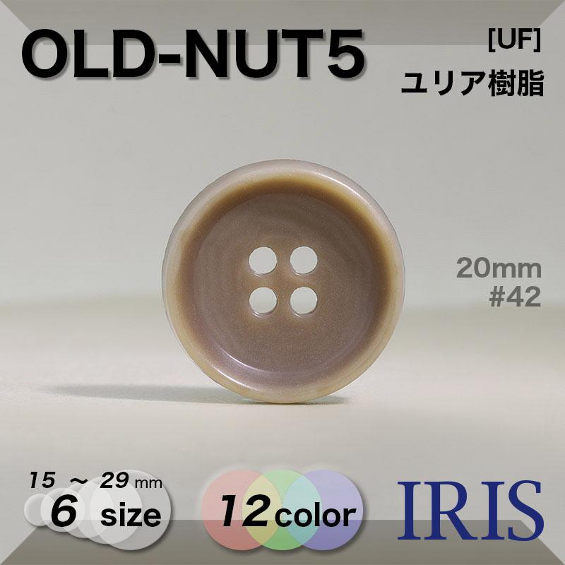 OLD-NUT5 ユリア樹脂 表穴4つ穴ボタン  6サイズ12色展開