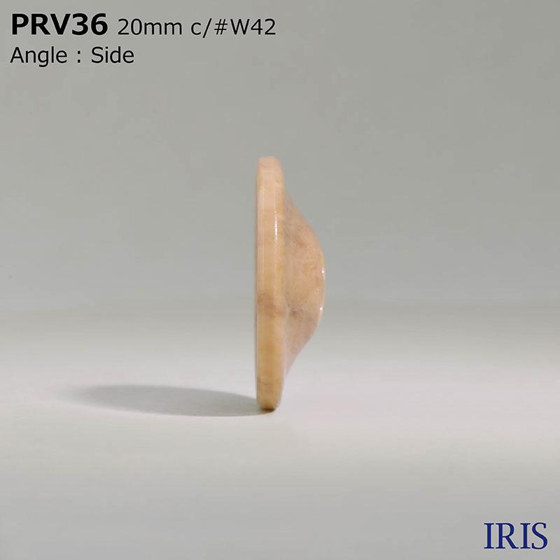 PRV36 ユリア樹脂 表穴4つ穴ボタン  6サイズ27色展開