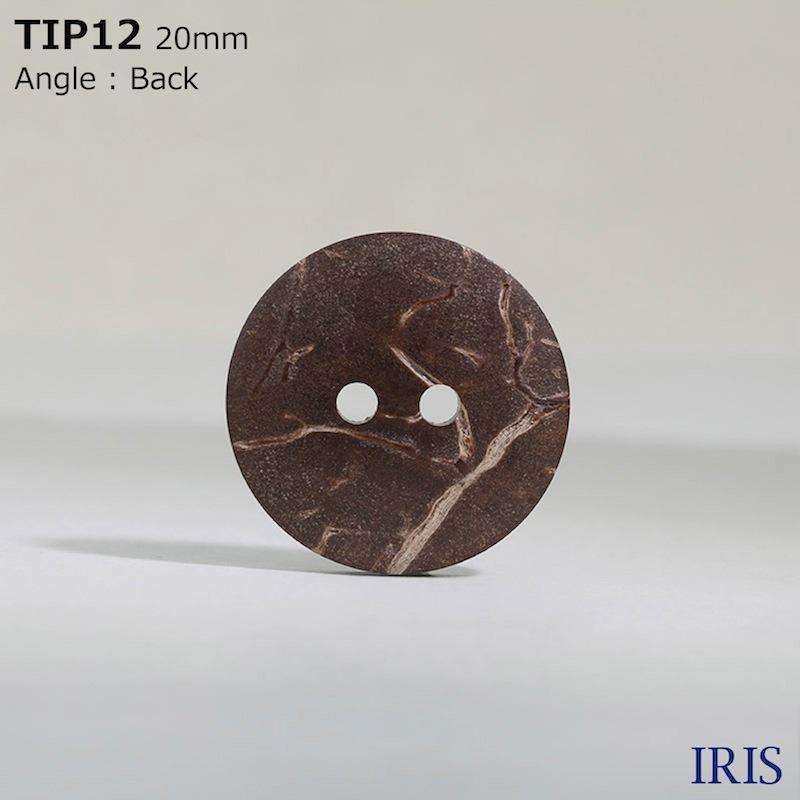 TIP12 木 表穴2つ穴ボタン  9サイズ1色展開