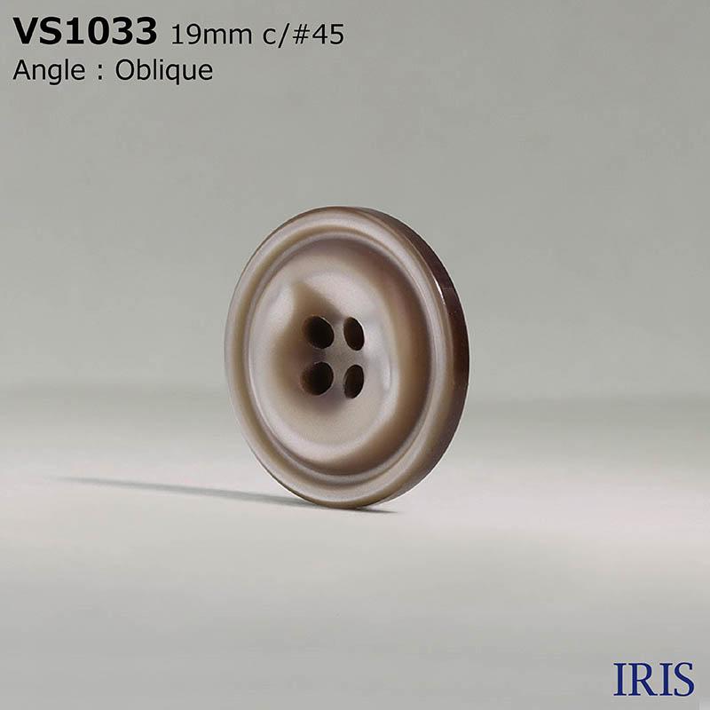 VS1033 ポリエステル樹脂 表穴4つ穴ボタン  3サイズ8色展開