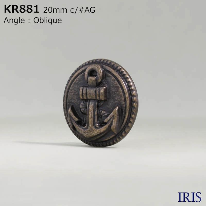 KR881 ABS樹脂 角足ボタン  3サイズ2色展開