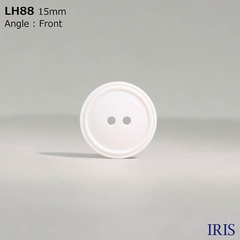 LH88 カゼイン樹脂 表穴2つ穴ボタン  4サイズ1色展開
