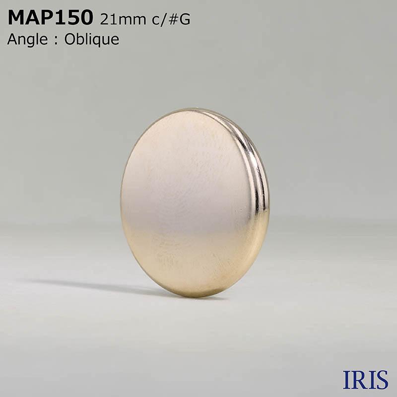 MAP150 真鍮 トンネル足ボタン  5サイズ2色展開