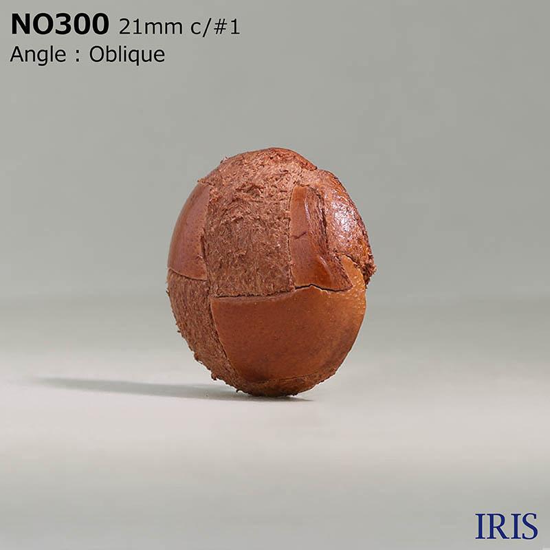 NO300 皮革/真鍮 丸カン足ボタン  4サイズ4色展開
