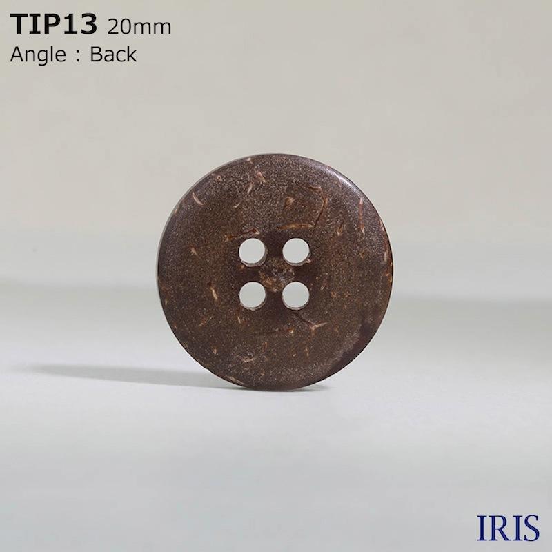 TIP13 木 表穴4つ穴ボタン  9サイズ1色展開