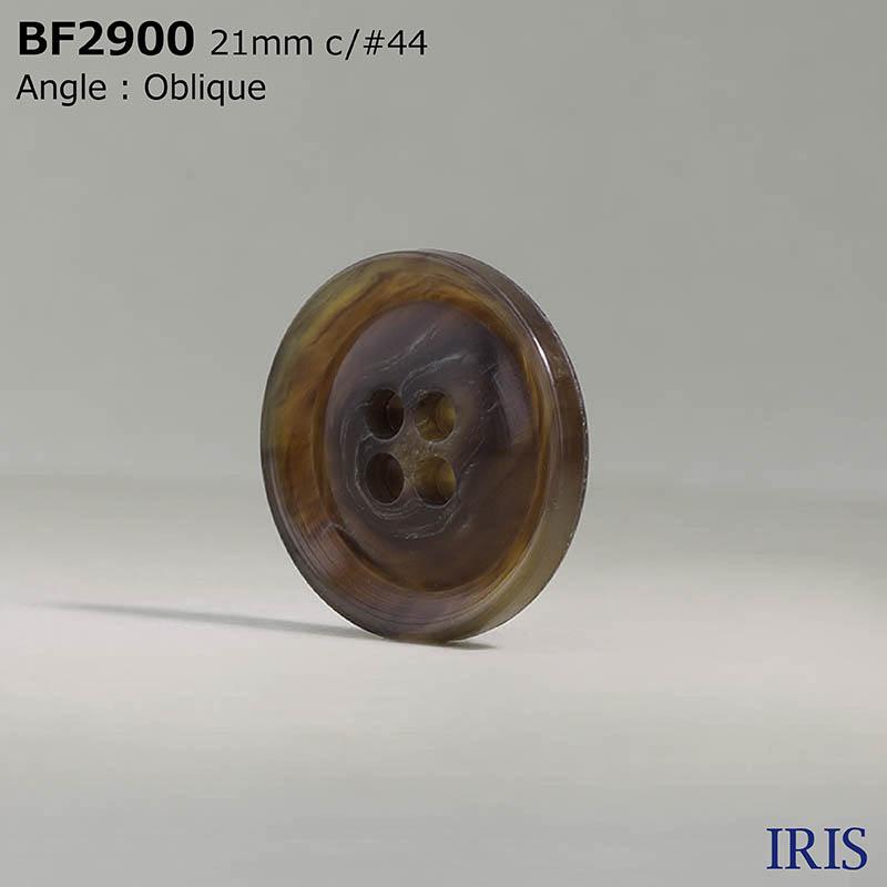 BF2900 ユリア樹脂 表穴4つ穴ボタン  5サイズ13色展開