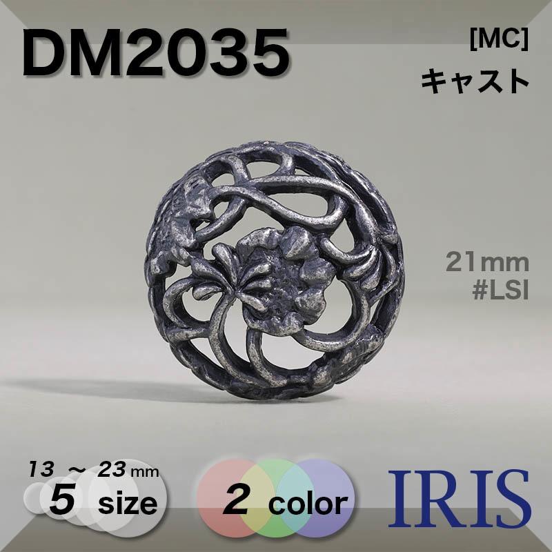 DM2035 キャスト 半丸カン足ボタン  5サイズ2色展開
