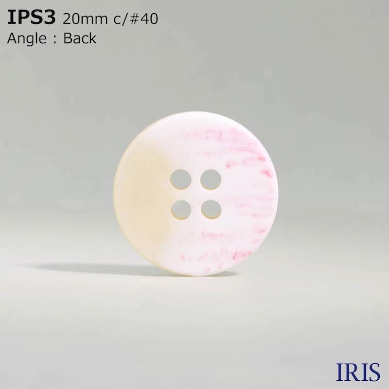 IPS3 ポリエステル樹脂 表穴4つ穴ボタン  4サイズ5色展開