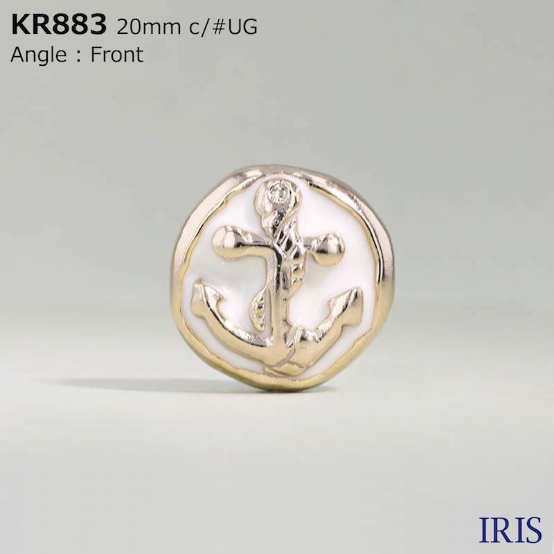 KR883 エポキシ樹脂/ABS樹脂 角足ボタン  2サイズ2色展開