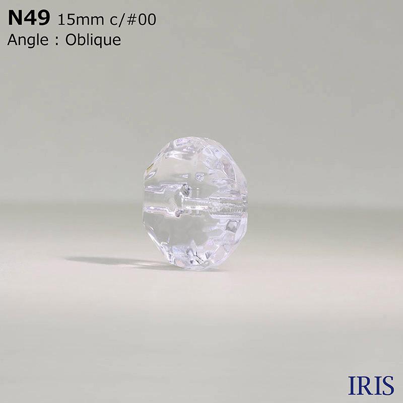 N49 ナイロン樹脂 トンネル足ボタン  4サイズ2色展開