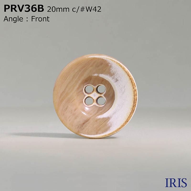 PRV36B ユリア樹脂 表穴4つ穴ボタン  5サイズ14色展開