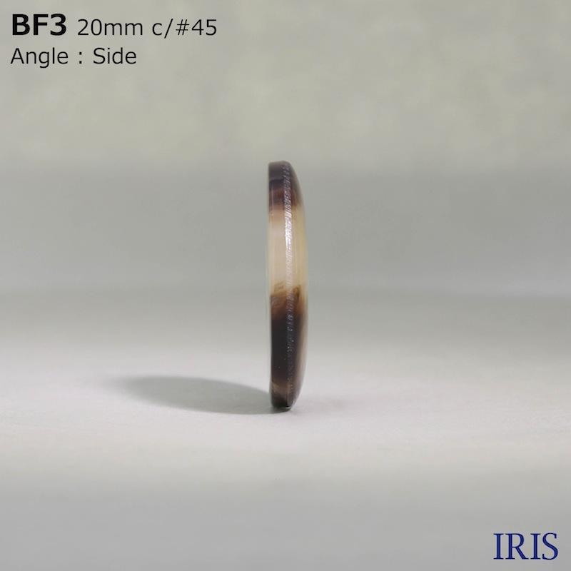 BF3 ユリア樹脂 表穴4つ穴ボタン  7サイズ16色展開