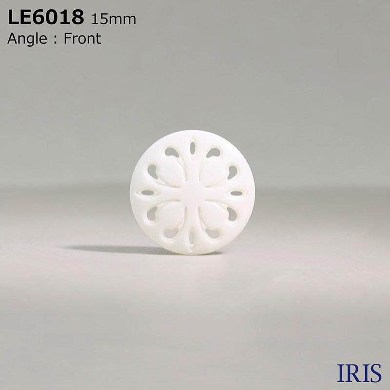 LE6018 カゼイン樹脂 棒足ボタン  3サイズ1色展開
