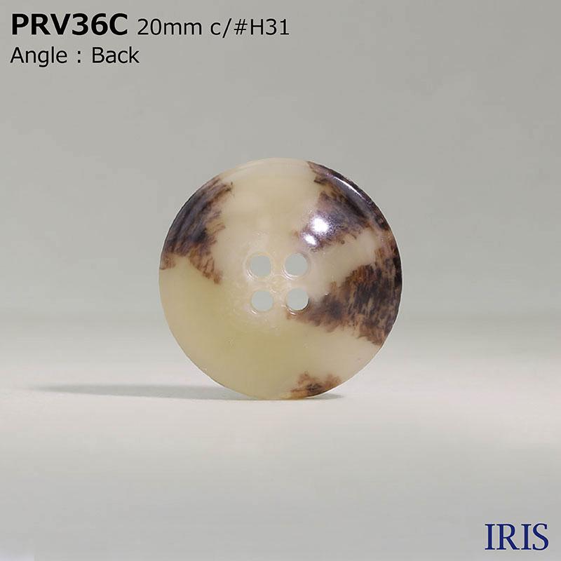 PRV36C ユリア樹脂 表穴4つ穴ボタン  5サイズ14色展開