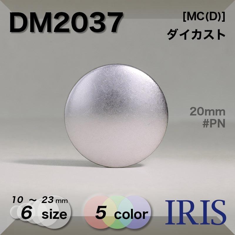 DM2037 ダイカスト 丸カン足ボタン  6サイズ5色展開