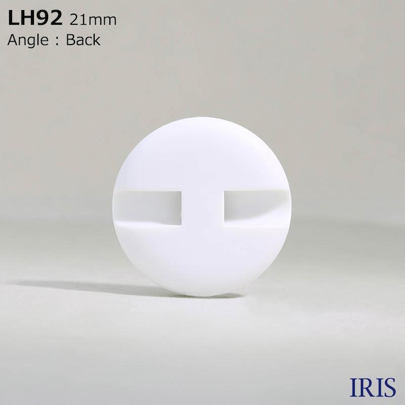 LH92 カゼイン樹脂 トンネル足ボタン  13サイズ2色展開
