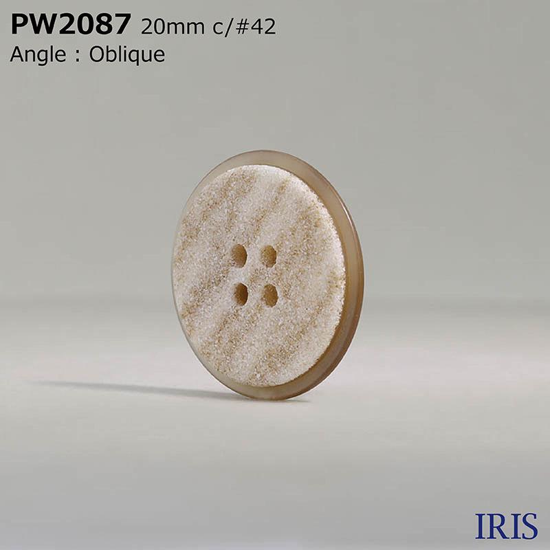 PW2087 ポリエステル樹脂 表穴4つ穴ボタン  6サイズ5色展開