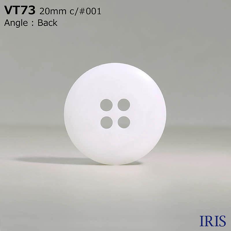 VT73 ポリエステル樹脂 表穴4つ穴ボタン  6サイズ1色展開