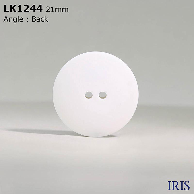 LK1244 カゼイン樹脂 表穴2つ穴ボタン  8サイズ1色展開