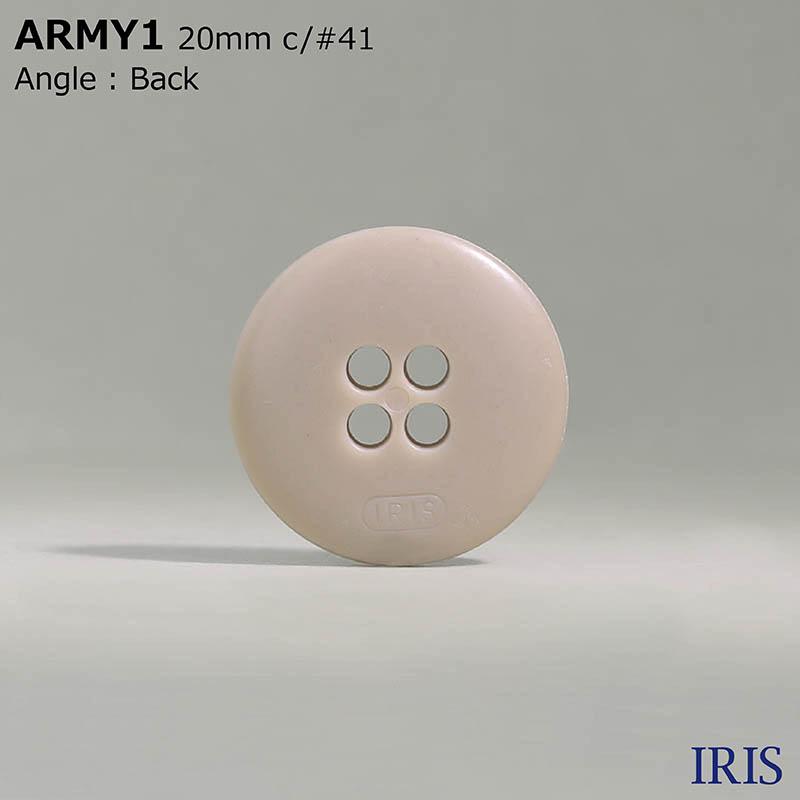 ARMY1 ユリア樹脂 表穴4つ穴ボタン  4サイズ12色展開